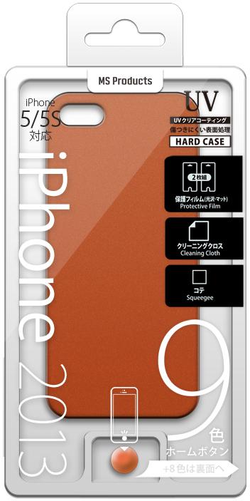 iPhone SE/5S/5 ハードケース フレッシュオレンジ