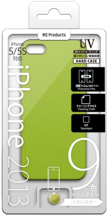 iPhone SE/5S/5 ハードケース ライムグリーン