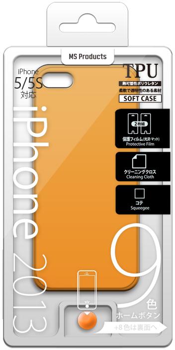 iPhone 5/5S TPUケース オレンジ