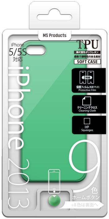 iPhone 5/5S TPUケース グリーン