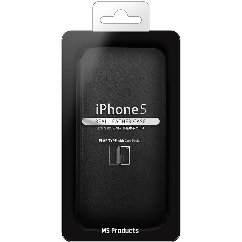 iPhone 5/5S 本革ケース(フタ) ブラック