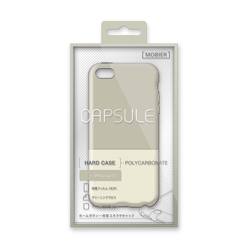 iPhone5 ハードケース CAPSULE クールグレー