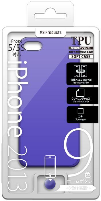 iPhone 5/5S TPUケース パープル