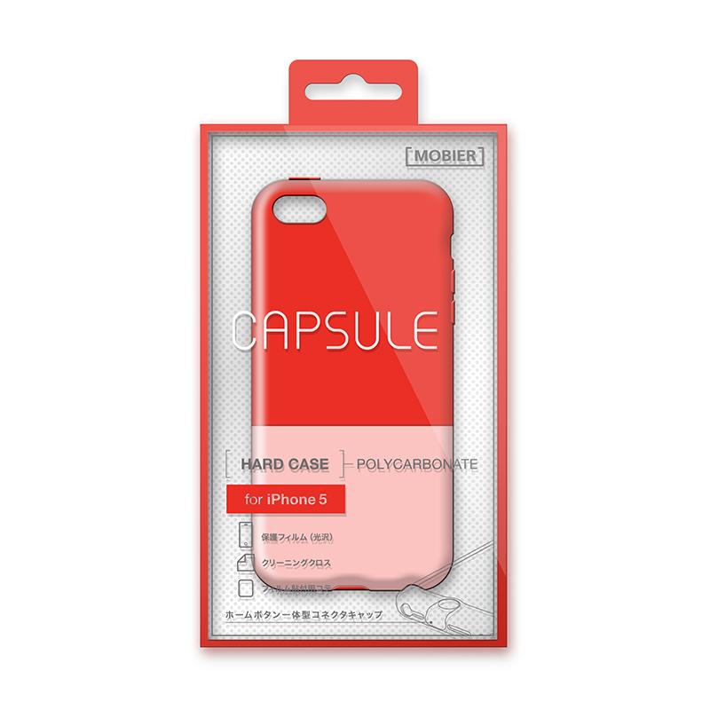 iPhone5 ハードケース CAPSULE レッド