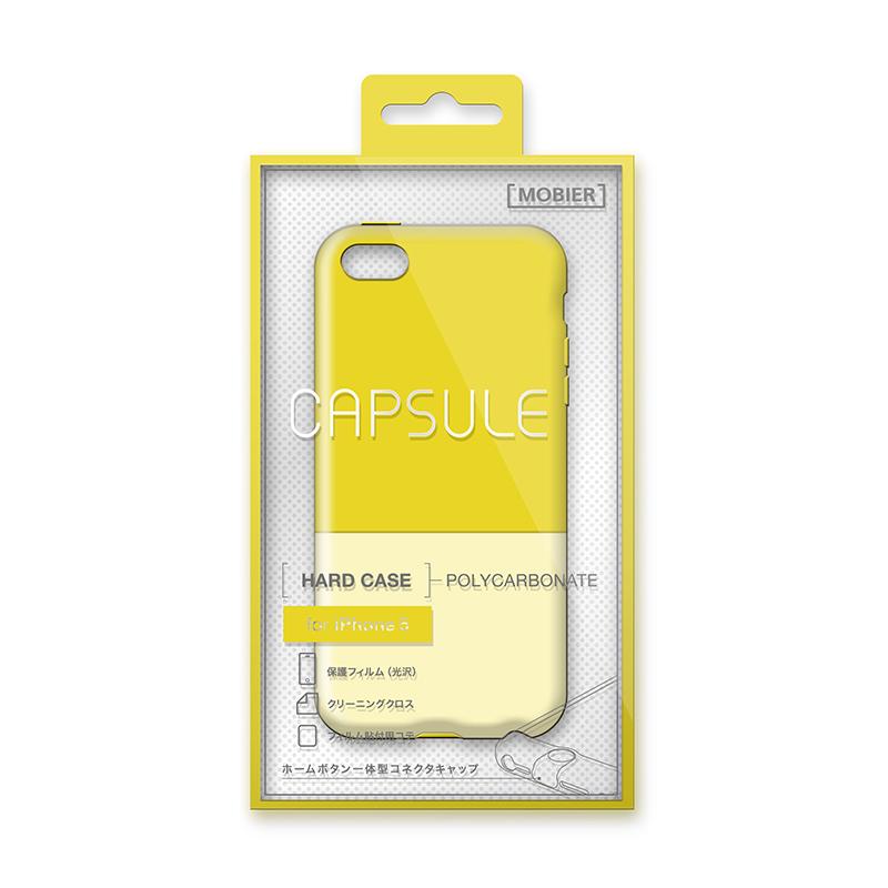 iPhone5 ハードケース CAPSULE イエロー