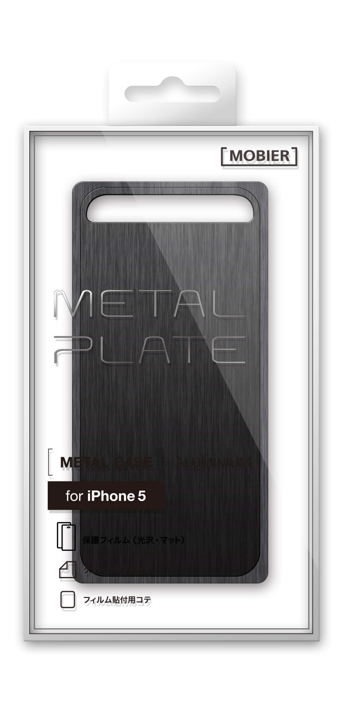 iPhone SE/5S/5 アルミ削り出しケース METAL PLATE ブラック