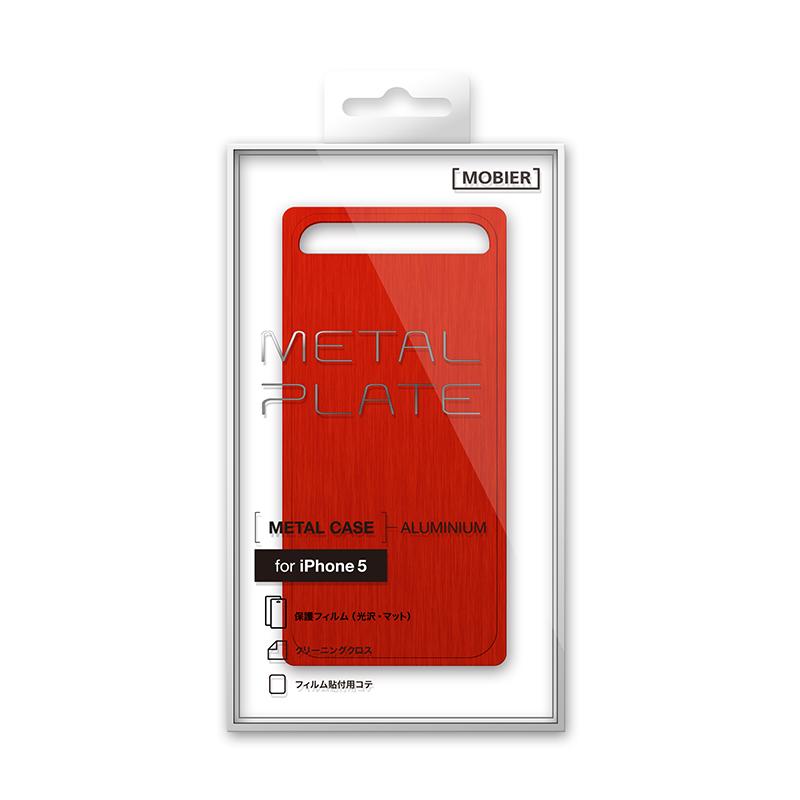 iPhone SE/5S/5 アルミ削り出しケース METAL PLATE レッド