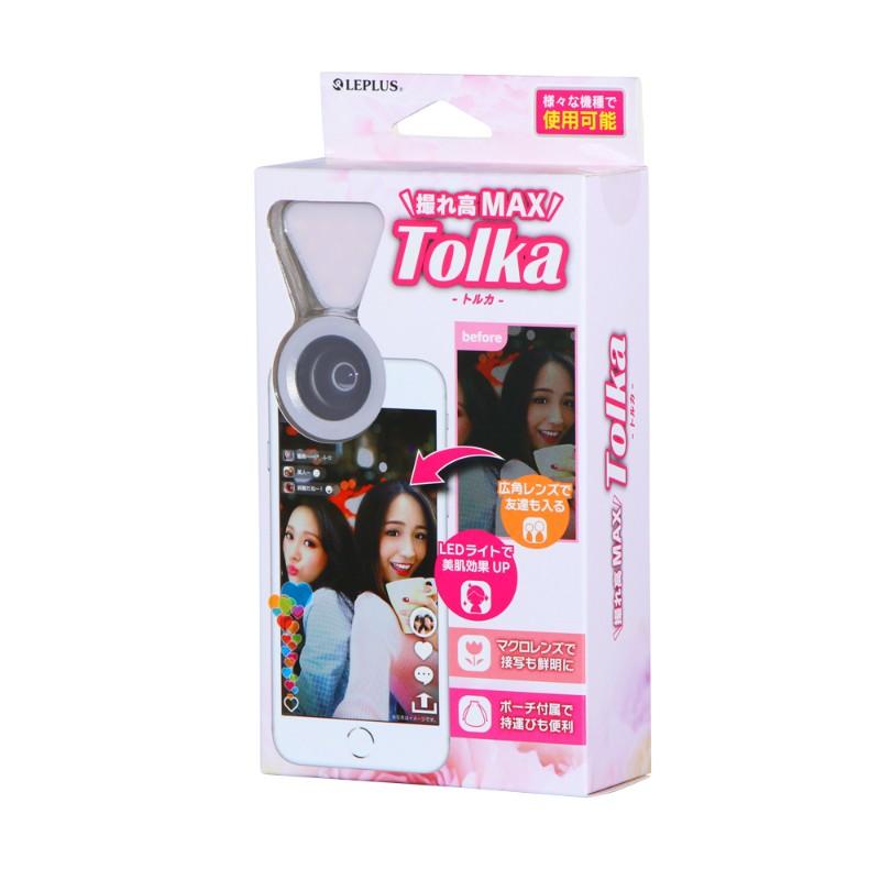 スマートフォン(汎用) クリップ式自撮りライトレンズ 「Tolka」(トルカ) シルバー