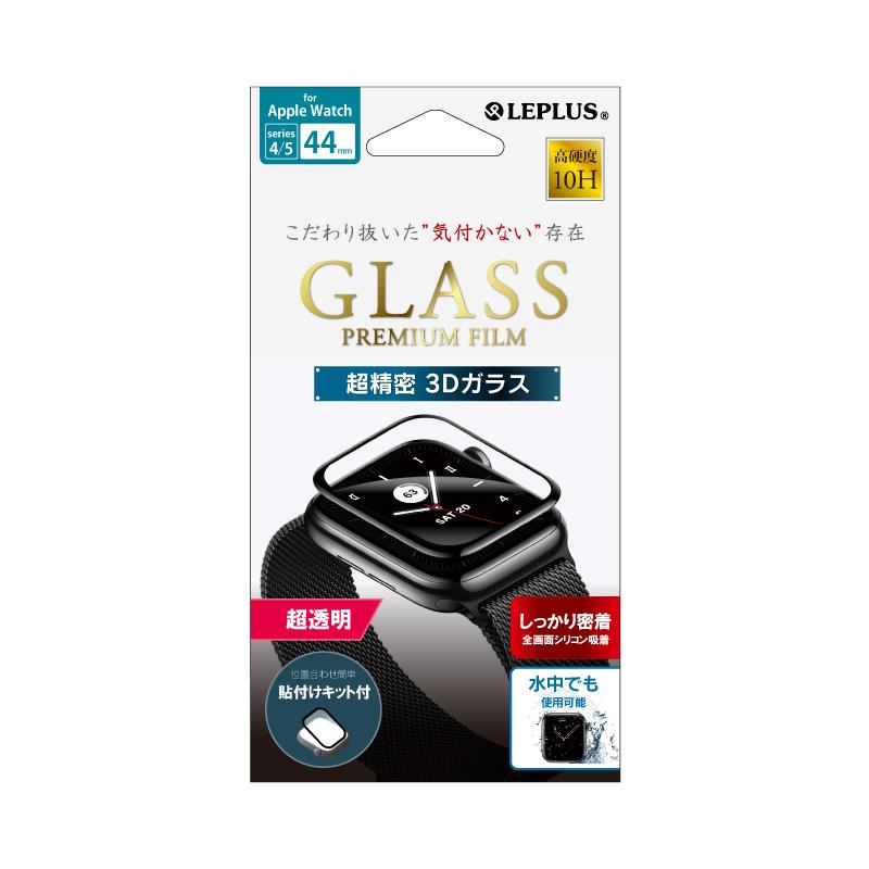 AppleWatch series4/5/6/SE 44mm ガラスフィルム 「GLASS PREMIUM FILM」 超透明