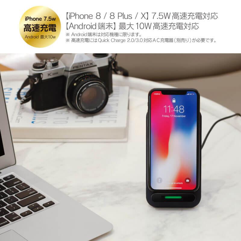 スマートフォン汎用/Qi(チー)ワイヤレス充電器/スタンド/PU/ブラック