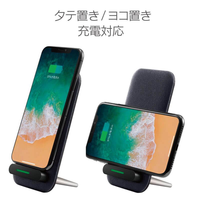 スマートフォン汎用/Qi(チー)ワイヤレス充電器/スタンド/ファブリック/ブラック