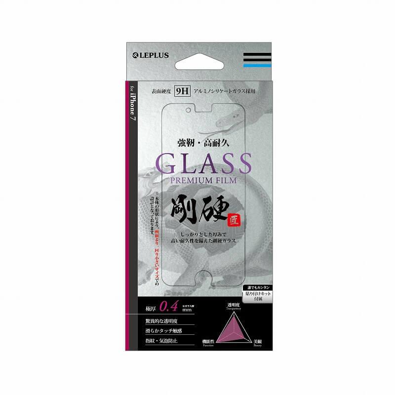 iPhone7 ガラスフィルム 「GLASS PREMIUM FILM」 強靭・高耐久 剛硬ガラス 0.4mm