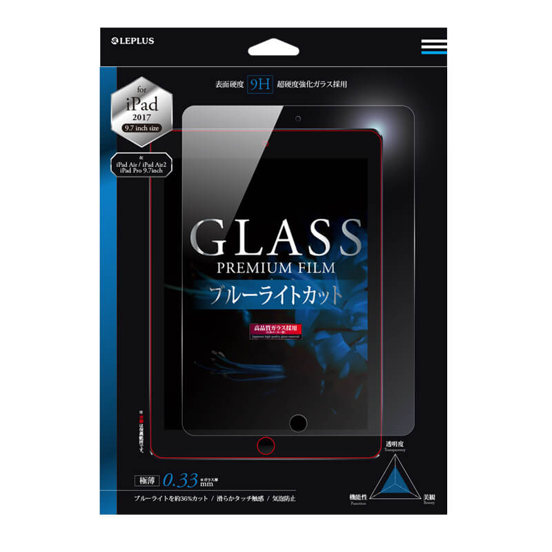 iPad 2017 9.7inch/iPad 2018 9.7inch ガラスフィルム 「GLASS PREMIUM FILM」 光沢/ブルーライトカット 0.33mm