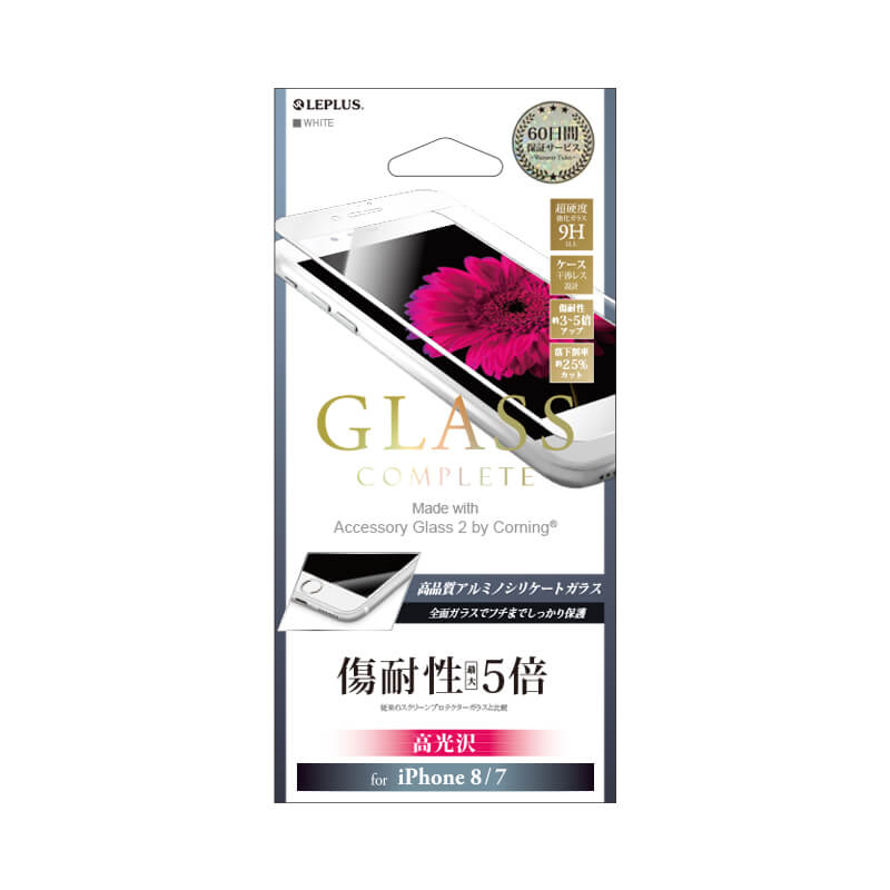iPhone 8/7 【60日間保証】 ガラスフィルム 「GLASS Complete」 Made with Accessory Glass 2 by Corning フルガラス ホワイト 0.33mm