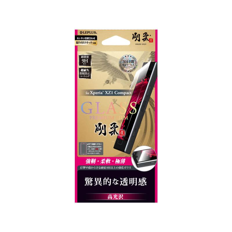 Xperia(TM) XZ1 Compact SO-02K 【30日間保証】 ガラスフィルム 「GLASS PREMIUM FILM」 高光沢/[剛柔] 0.33mm