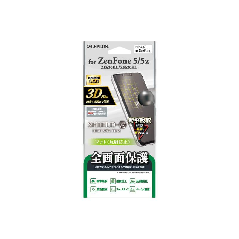 ZenFone 5(ZE620KL)/ZenFone 5Z(ZS620KL) 保護フィルム 「SHIELD・G HIGH SPEC FILM」 全画面3D Film・マット・衝撃吸収