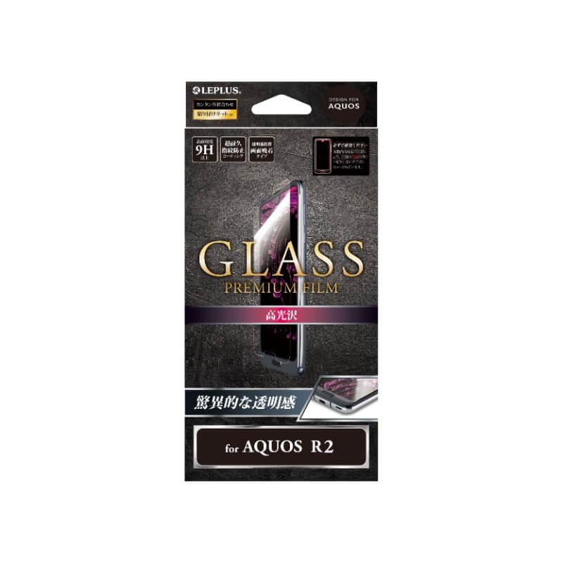 AQUOS R2 SH-03K/SHV42/SoftBank ガラスフィルム 「GLASS PREMIUM FILM」 高光沢/0.33mm