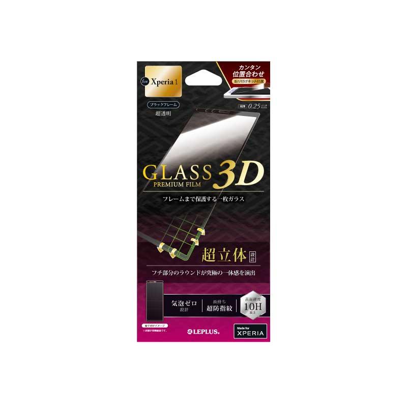 Xperia 1 SO-03L/SOV40/SoftBank ガラスフィルム 「GLASS PREMIUM FILM」  超立体オールガラス ブラック・超透明
