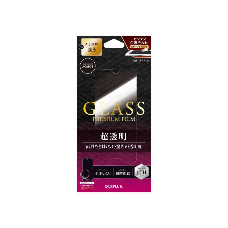 AQUOS R3 SH-04L/SHV44/SoftBank ガラスフィルム 「GLASS PREMIUM FILM」  スタンダードサイズ 超透明