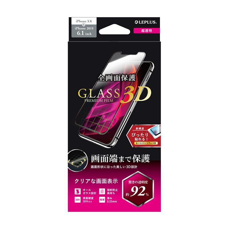 iPhone 11/iPhone XR ガラスフィルム「GLASS PREMIUM FILM」 超立体オールガラス 超透明