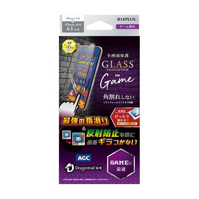 iPhone 11/iPhone XR ガラスフィルム「GLASS PREMIUM FILM」ドラゴントレイル 立体ソフトフレーム ゲーム特化