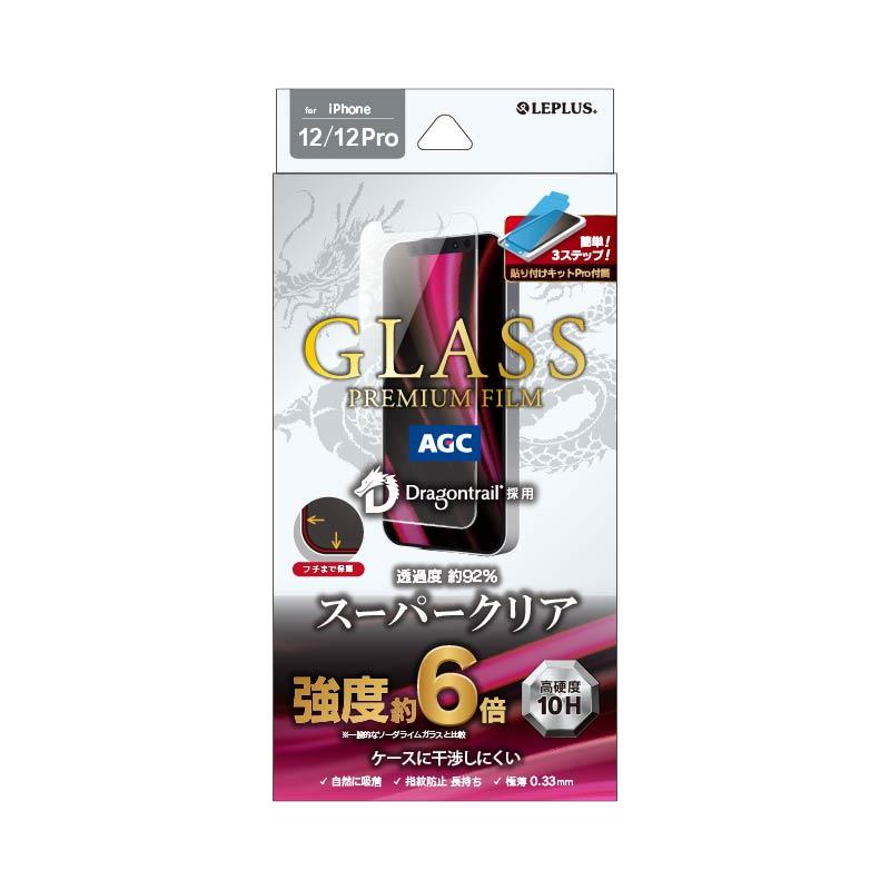 iPhone 12/iPhone 12 Pro ガラスフィルム「GLASS PREMIUM FILM」 ドラゴントレイル ケース干渉しにくい スーパークリア