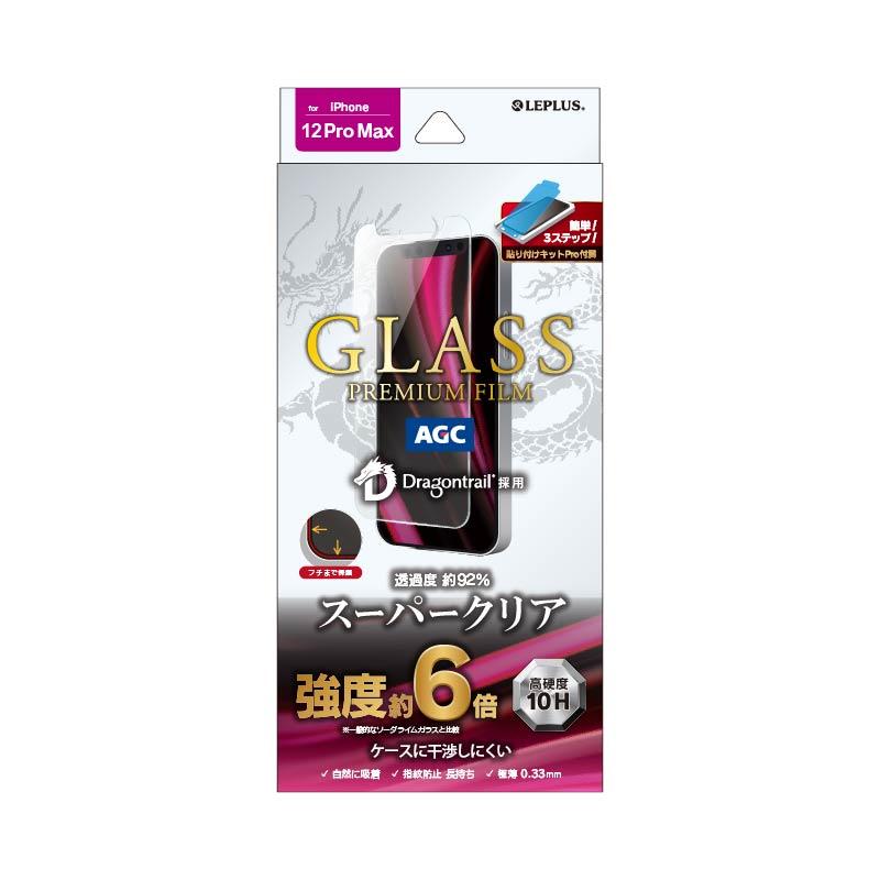 iPhone 12 Pro Max ガラスフィルム「GLASS PREMIUM FILM」 ドラゴントレイル ケース干渉しにくい スーパークリア