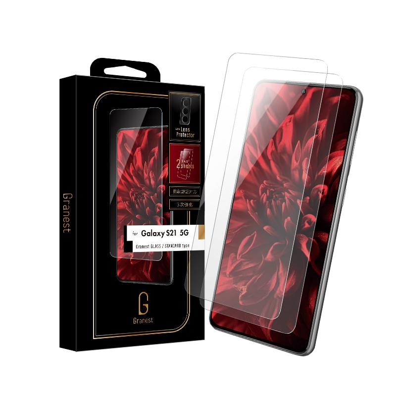 Galaxy S21 5G SC-51B/SCG09 超強化ガラス 3次強化 (2枚組) クリア+アルミレンズカバー(1個)