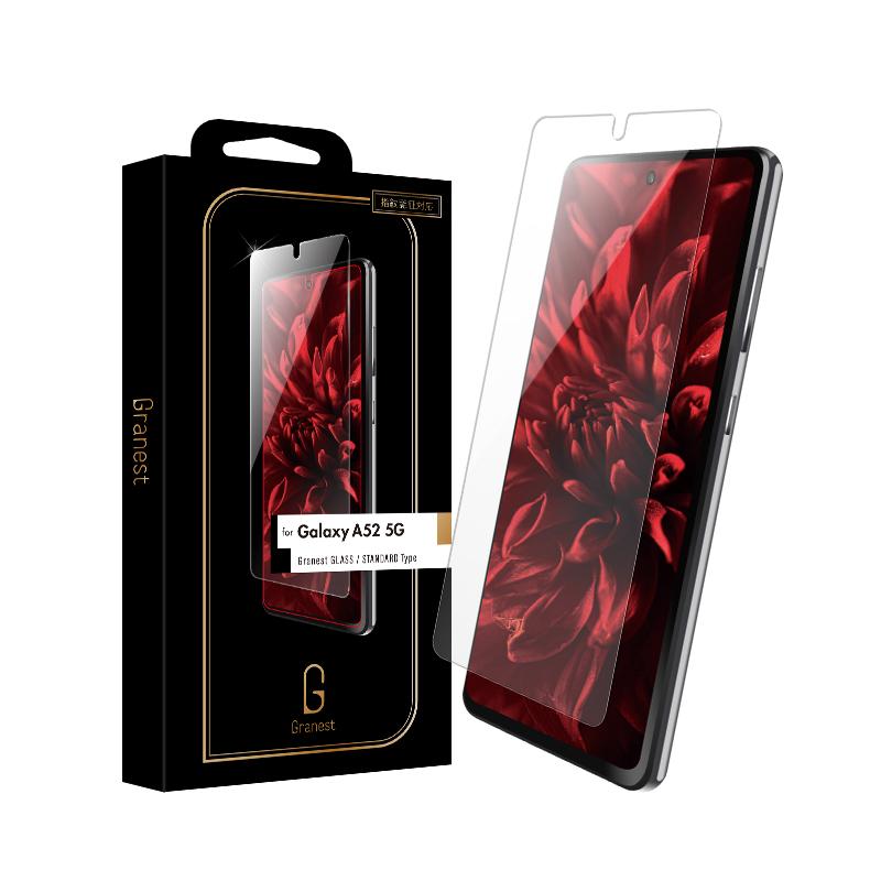 Galaxy A52 5G SC-53B超強化ガラス クリア