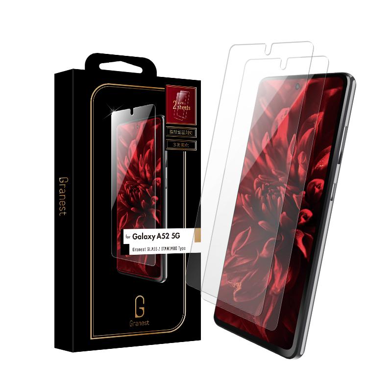Galaxy A52 5G SC-53B 超強化ガラス 3次強化 (2枚組) クリア