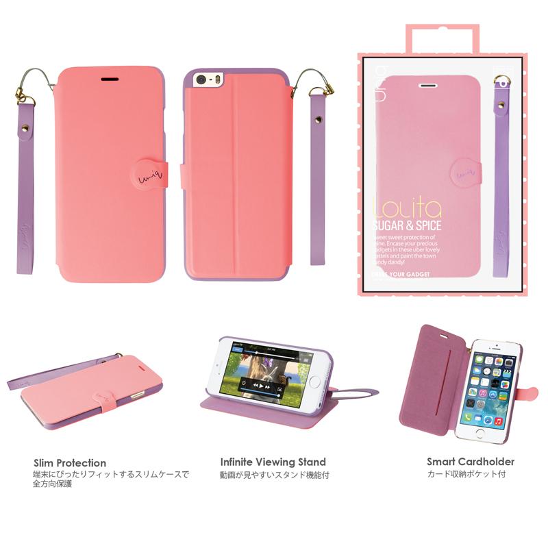 【Uniq】iPhone6/Lolita/ Lolly Pop(表面:PUレザー 合皮)(裏面:ポリカーボネート)