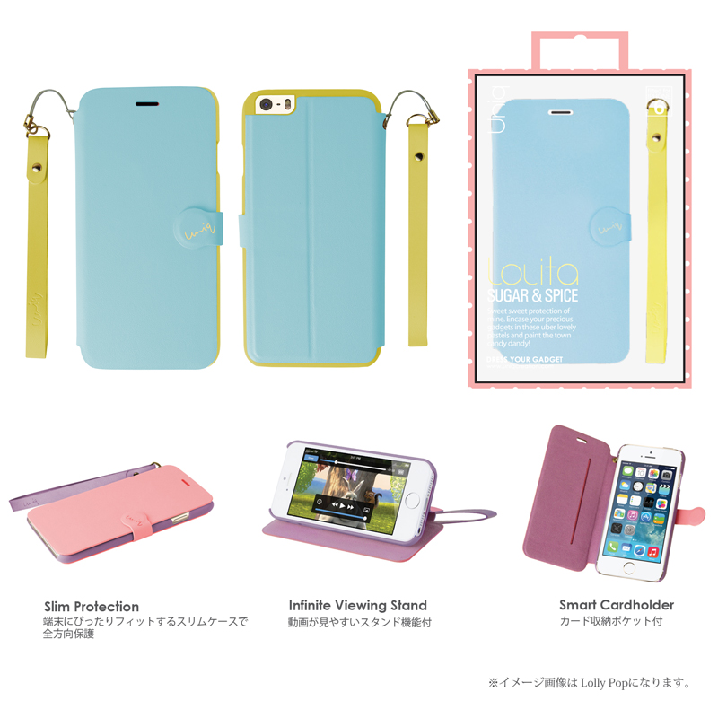 【Uniq】iPhone6/Lolita/ Sky Candy(表面:PUレザー 合皮)(裏面:ポリカーボネート)