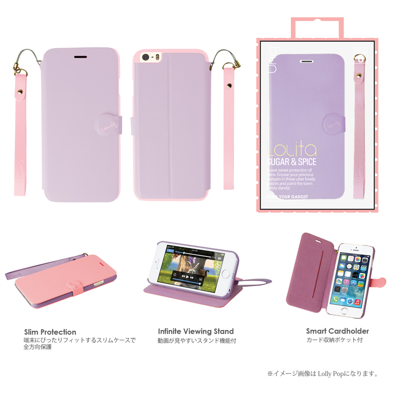 【Uniq】iPhone6/Lolita/ Lilac Dream(表面:PUレザー 合皮)(裏面:ポリカーボネート)