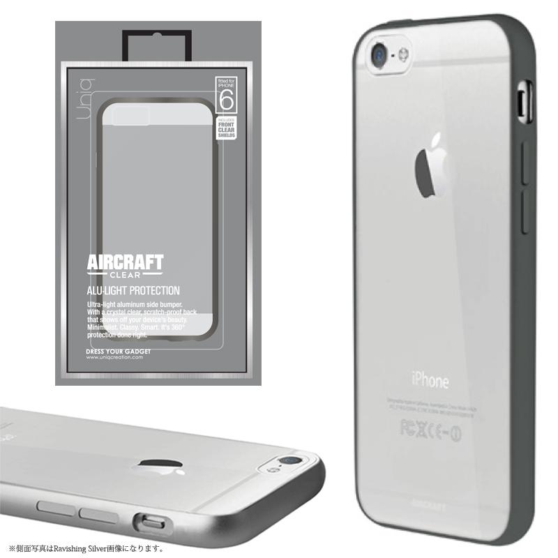 【Uniq】iPhone6/Aircraft Clear/Cool Gunmetal(側面:アルミニウムバンパー)(背面:TPU)