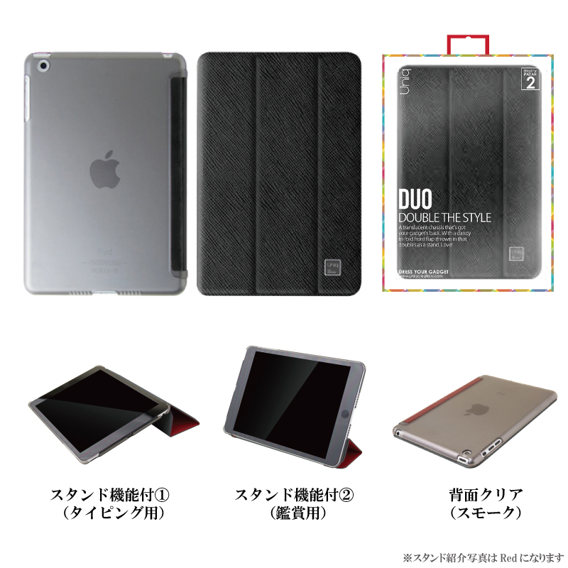 【Uniq】Duo/Liquorice(Black)/iPad Air2