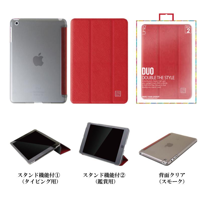 【Uniq】Duo/Venetian(Red)/iPad Air2