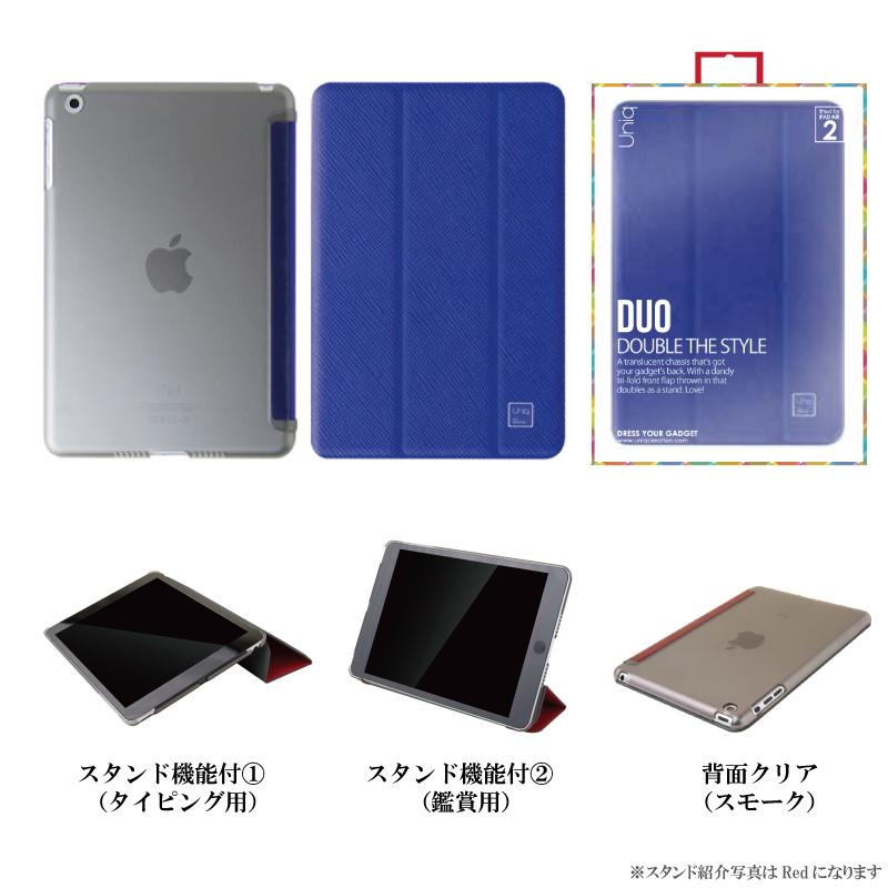 【Uniq】Duo/Prussian(Navy Blue) /iPad Air2