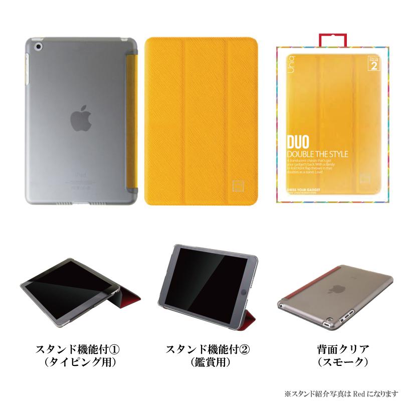 【Uniq】Duo/Maize(Yellow)/iPad Air2