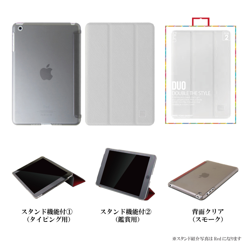 【Uniq】Duo/Wedding(White)/iPad Air2