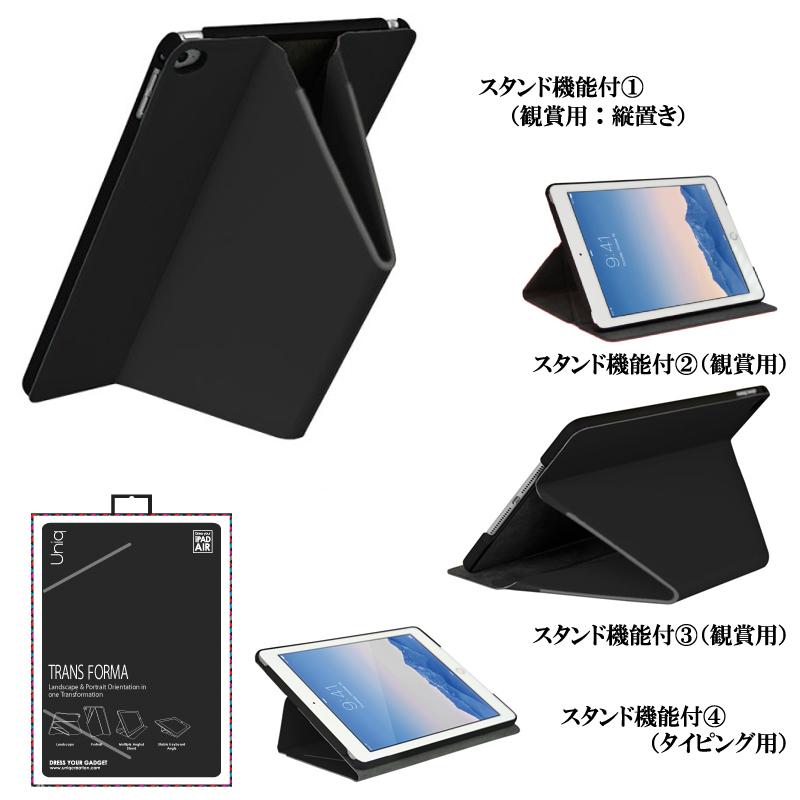 【Uniq】Transforma/Black Danger(Black)/iPad Air2