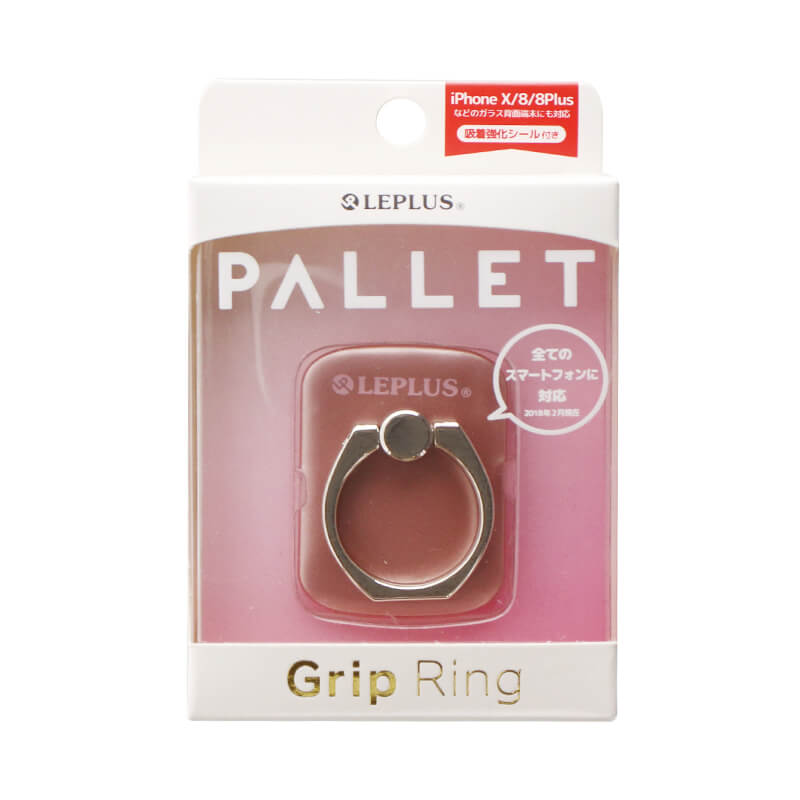 スマートフォン(汎用) スマートフォンリング 「Grip Ring/PALLET」 メタルローズゴールド