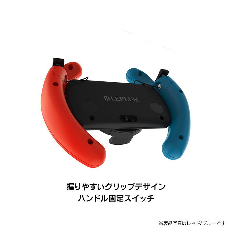 スマートフォン(汎用) RACING GAME HOLDER  ブルー/レッド