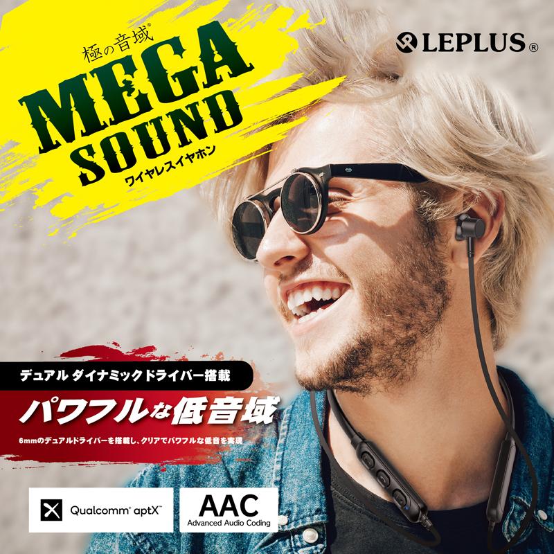 iPhone/スマートフォン ワイヤレスネックバンドイヤホン(ボリューム/マイク付)「極の音域 MEGA SOUND」 ブラック