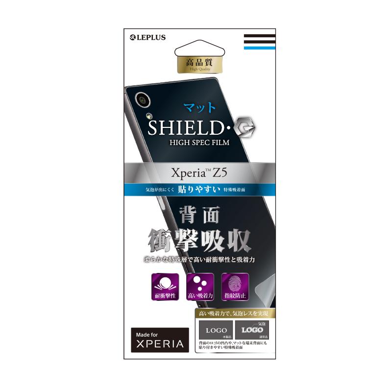 Xperia(TM) Z5 SO-01H/SOV32/501SO 保護フィルム 「SHIELD・G HIGH SPEC FILM」 背面保護・反射防止・衝撃吸収