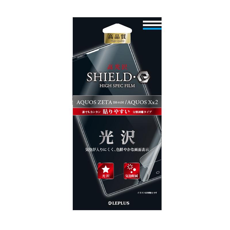 AQUOS ZETA SH-01H/AQUOS Xx2 保護フィルム 「SHIELD・G HIGH SPEC FILM」 光沢