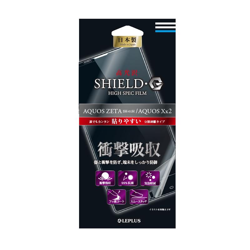 AQUOS ZETA SH-01H/AQUOS Xx2 保護フィルム 「SHIELD・G HIGH SPEC FILM」 高光沢・衝撃吸収