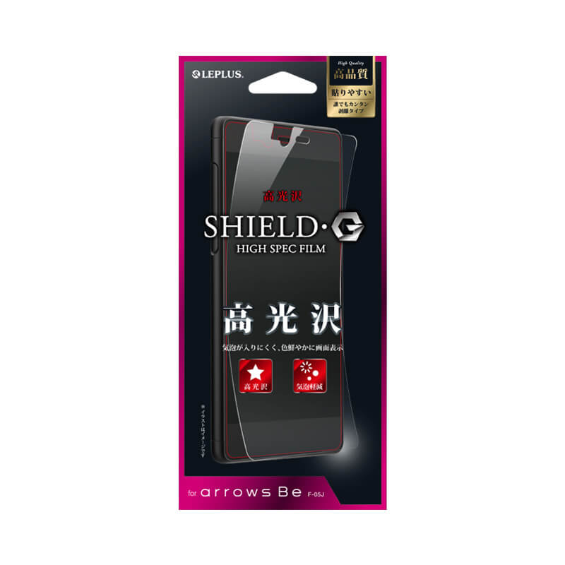 arrows Be F-05J 保護フィルム 「SHIELD・G HIGH SPEC FILM」 高光沢