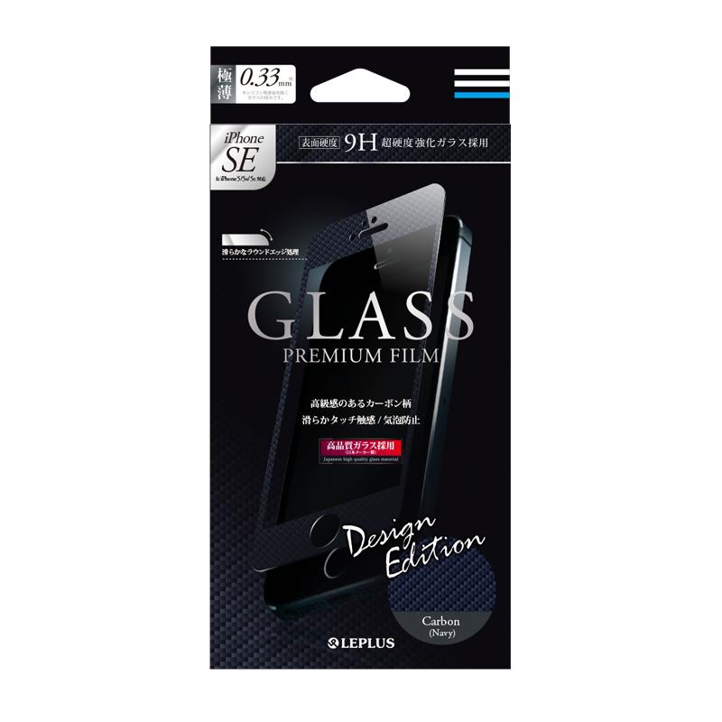 iPhone SE/5S/5C/5 ガラスフィルム 「GLASS PREMIUM FILM」 デザインガラスフィルム カーボン柄(A)
