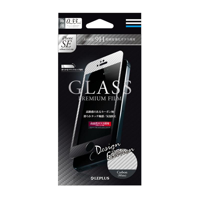 iPhone SE/5S/5C/5 ガラスフィルム 「GLASS PREMIUM FILM」 デザインガラスフィルム カーボン柄(B)