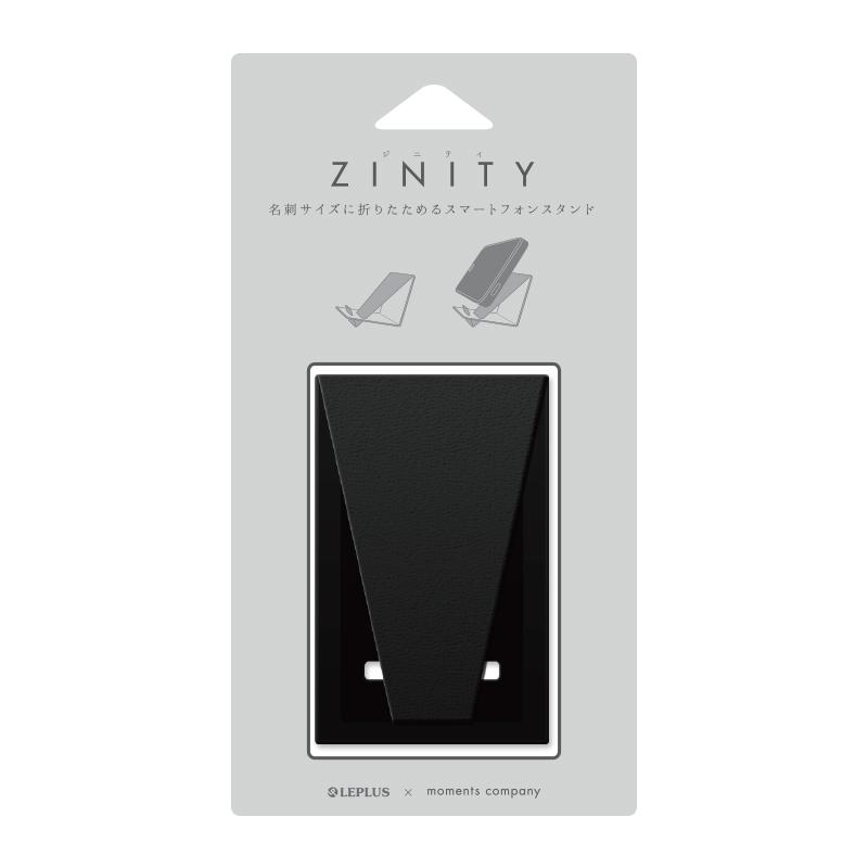 スマートフォン用折りたたみスタンド「ZINITY」 ブラック